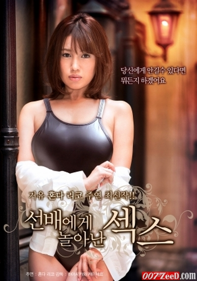 Because I Want To Be In Your Arms (2015) ดูหนังโป๊ฟรี ดูหนังอาร์ฟรี ดูหนังโป๊ญี่ปุ่นฟรี